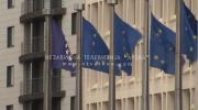 Savjet EU pozvao na hitno formiranje vlasti na svim nivoima BiH /VIDEO/