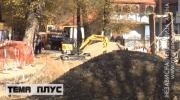Urađeno 27 kilometara kanalizacione mreže /VIDEO/