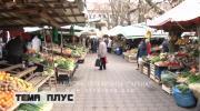 Organizacijom zanimljivih događaja vratiti stari sjaj pijaci /VIDEO/