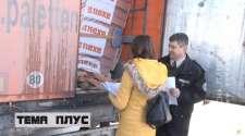Kontrola na Rači - Vozače upozoravaju o ispravnosti drvene ambalaže /VIDEO/
