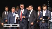 Obilježen Dan oslobođenja u Drugom svjetskom ratu /VIDEO/