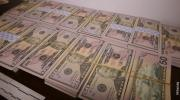U Bugarskoj zaplijenjeno 11,5 miliona evra lažnih novčanica