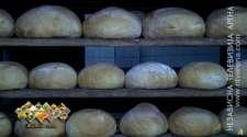 Uslijedilo i septembarsko poskupljenje brašna i pekarskih proizvoda /VIDEO/