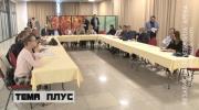 Održana obuka za učešće u projektima energetske efikasnosti /VIDEO/