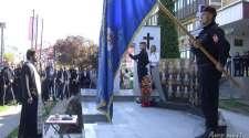 Obilježeno 25 godina od formiranja Četvrtog odreda Specijalne policije /VIDEO/