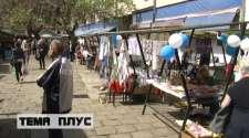 """Otvoren """"Bazar rukotvorina"""" na zelenoj pijaci u Bijeljini /VIDEO/"""