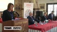 Završna konferencija o obrazovanju odraslih /VIDEO/