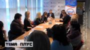 Razvoj ženskog preduzetništva u Srpskoj /VIDEO/
